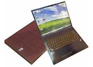 Čokoládový notebook s klávesnicí