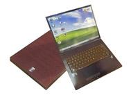 Notebook s čokoládovou klávesnicí